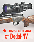Активизируем сотрудничество с российскими производителями!