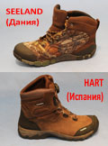 Импортная обувь для туризма и активного отдыха в салоне САВАННА-КЛАБ (Оружейный салон АРСЕНАЛ)